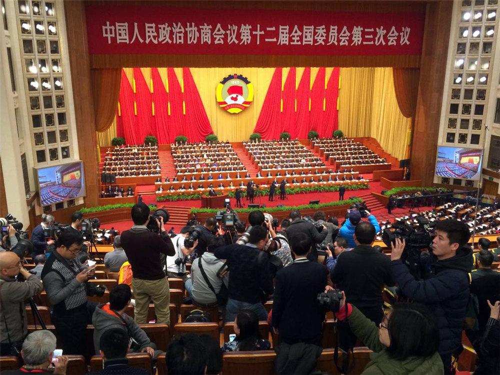 2015年3月3日,中国人民政治协商会议第十二届全国委员会第三次会
