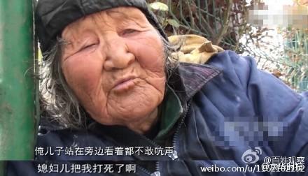 老人不堪虐待离家乞讨 曾被儿媳逼喝馊水