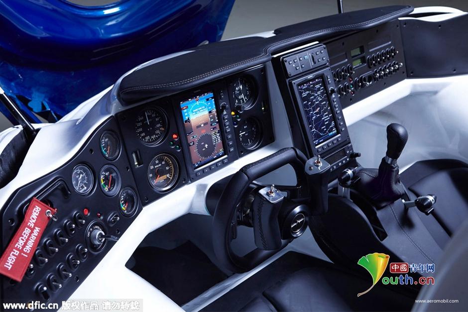 世界首辆飞行汽车2017年将上市 价格约为20万欧高清图片