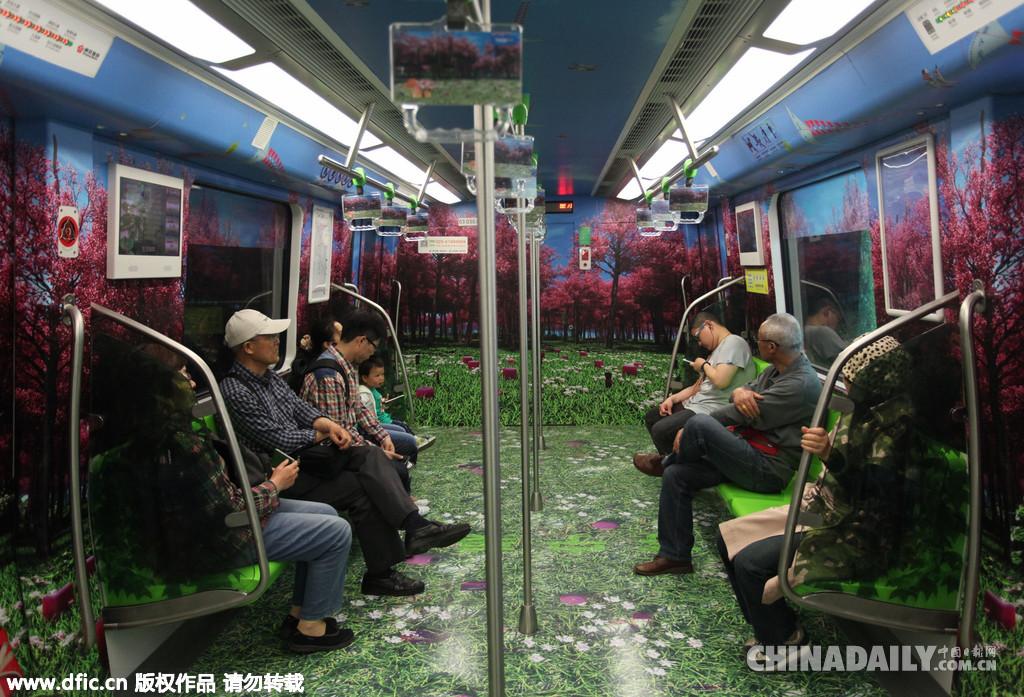 南京地铁不堪场面_南京地铁三号线开出3d版花园列车