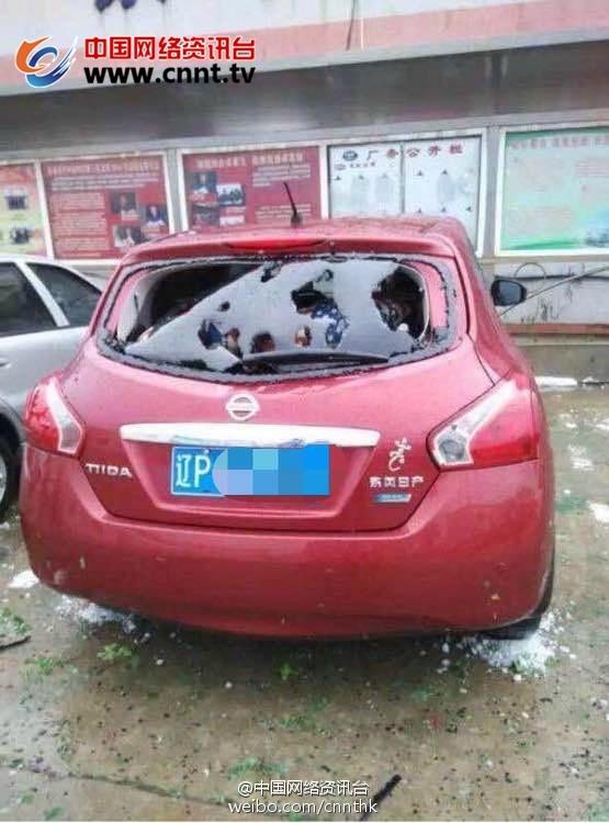 辽宁葫芦岛罕见冰雹 车窗玻璃被击穿
