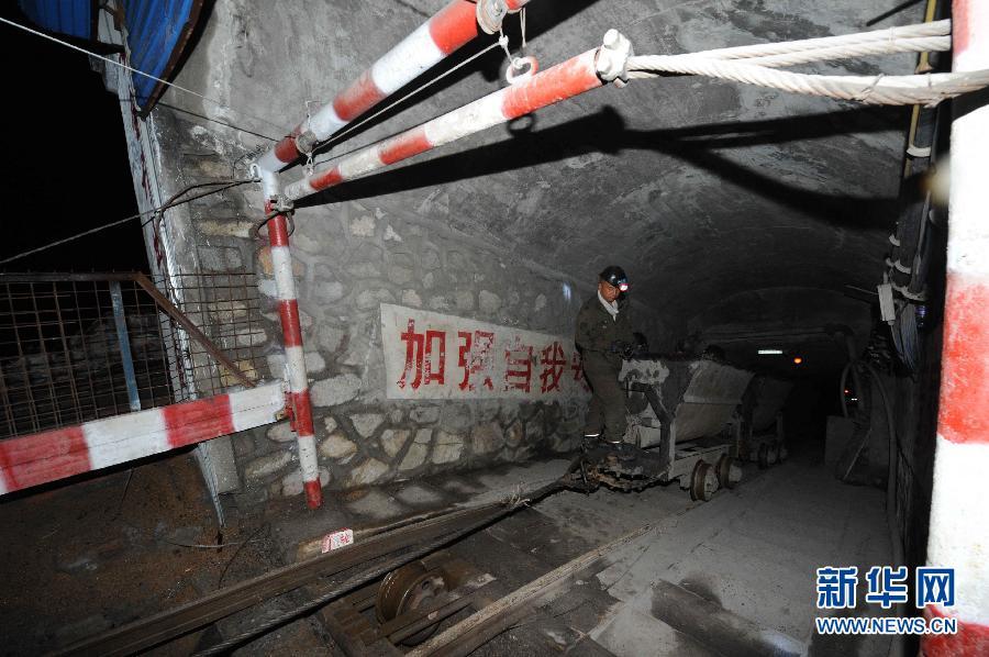 图片流    海外网 7月22日综合报道20日17时许,鹤岗市兴安区旭祥煤矿