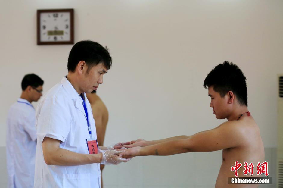 Chinese army medical exam xxx boy physical 9