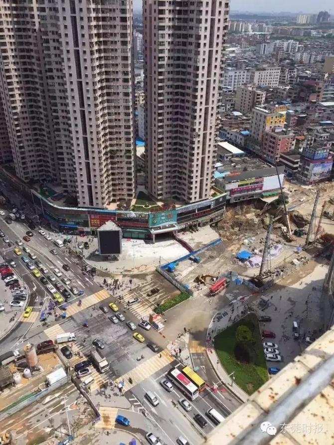 东莞常平城轨工地整体塌陷 形成近300平米大坑