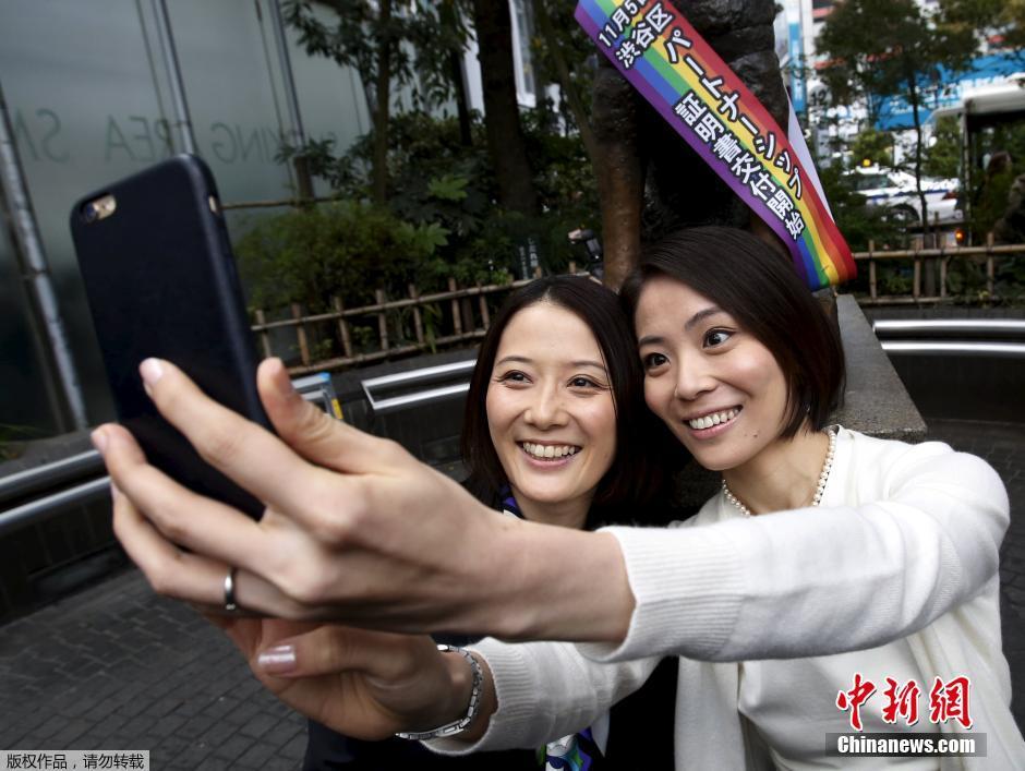 日媒:日本实现同性情侣共同贷款买房措施