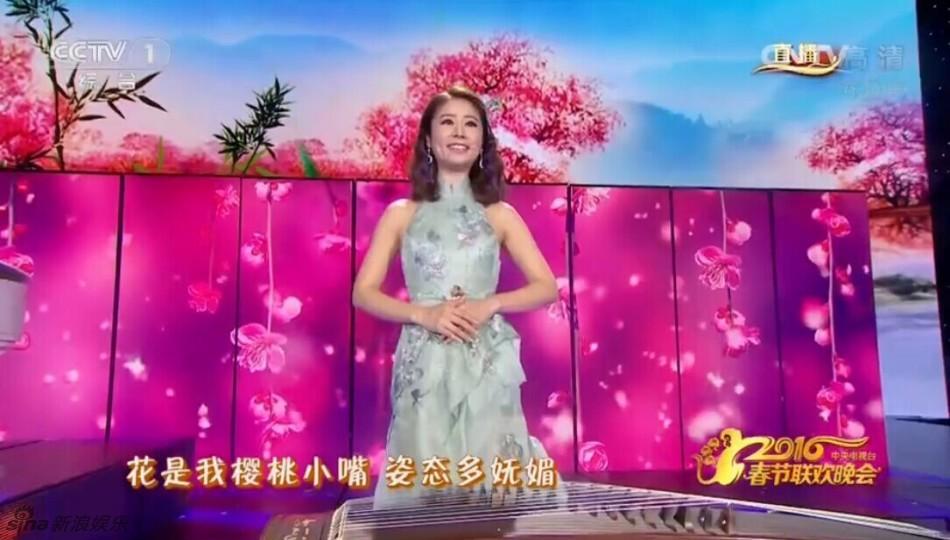 组图:2016央视春晚 林心如刘涛梁咏琪惊艳亮相图片