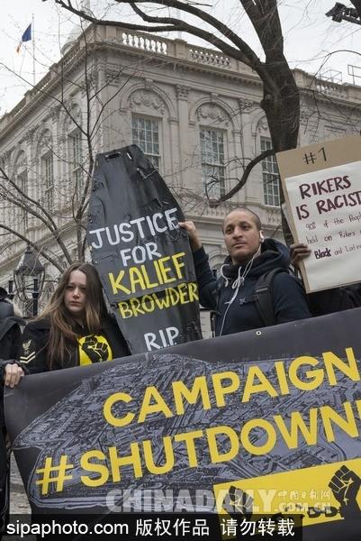 反对新建监狱 纽约近百名华裔民众和社区代表抗议